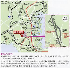 鎌倉霊園地図