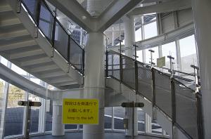 ゲートブリッジ階段