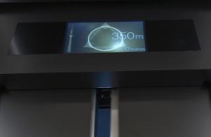 東京スカイツリー天望デッキ行エレベーター