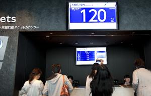 東京スカイツリー天望回廊チケットカウンター