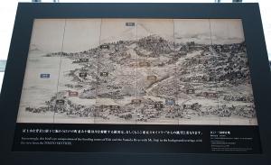 東京スカイツリー 江戸一目図屏風