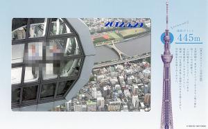 東京スカイツリー・フロア450からの記念写真