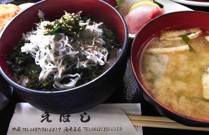 えぼし 日替わり小鉢膳