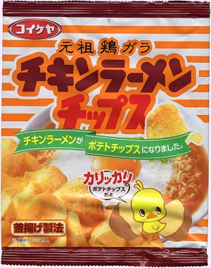 湖池屋×日清 チキンラーメンチップス