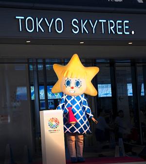 東京スカイツリー東京五輪招致特別ライトアップ点灯