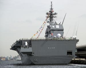 海上自衛隊護衛艦「ひゅうが」