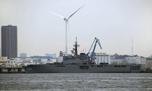 海上自衛隊護衛艦「くにさき」