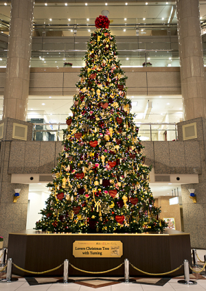 Landmark Bright Christmas ~横浜の恋と、ユーミンと。~
