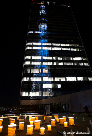 イーストタワーに映る東京スカイツリー