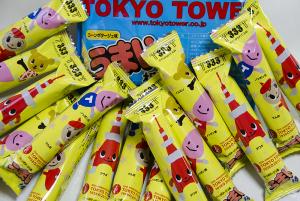 うまい棒東京タワー55周年バージョン