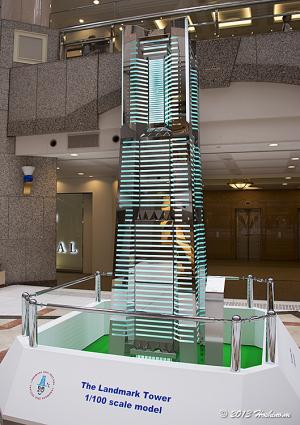 横浜ランドマークタワー 1/100オブジェ