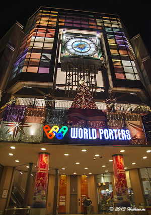 YOKOHAMA WORLD PORTERS Fantastic Christmas