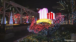 汐留シティセンター・パナソニック東京汐留ビル10周年記念イルミネーション
