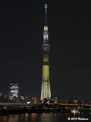 東京スカイツリー特別ライティング「明花」