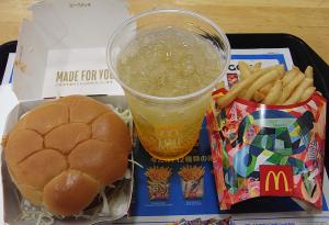 FIFAワールドカップ公式ハンバーガー ジャパンバーガー