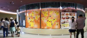 横浜ランドマークタワーのピカチュウ