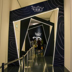六本木ヒルズ 「ティム・バートンの世界」展