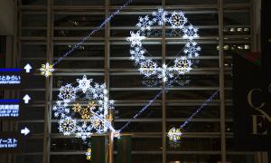クイーンズスクエア横浜イルミネーション 2014