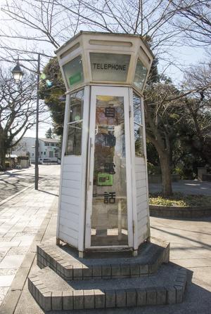 横浜・元町公園の公衆電話