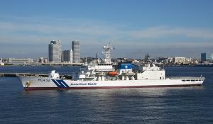 海上保安庁の巡視船「あきつしま」