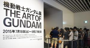 機動戦士ガンダム展 THE ART OF GUNDAM