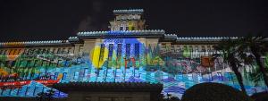 神奈川県庁 3Dプロジェクションマッピング