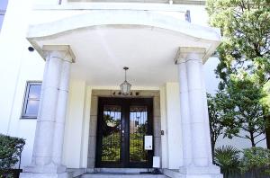 横浜市指定有形文化財 横浜市イギリス館(旧英国総領事公邸)