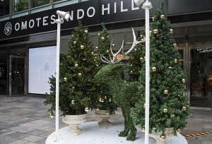 OMOTESANDO HILLS CHRISTMAS 2015