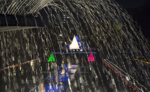 昭和記念公園「WinterVistaIllumination2015」