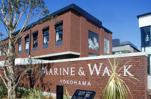 MARINE&WALK YOKOHAMA(マリン&ウォーク ヨコハマ)