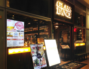 GLASS DANCE 川崎