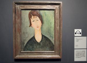 アメデオ・モディリアーニ「女の肖像」
