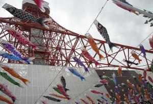 東京タワーの こいのぼり