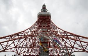 東京タワーの さんまのぼり