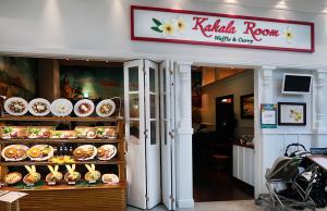 Kahala Room ららぽーと横浜店