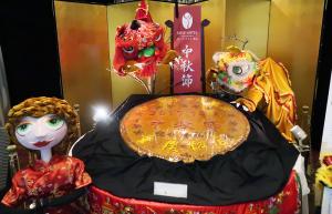 ローズホテル横浜の中秋月餅