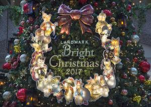 Landmark Bright Christmas 2017 ~あなたとピーターラビット™たちのクリスマスパーティー~