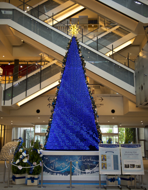 Wishing Star Christmas Tree