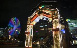 横浜ワールドポーターズ「FANTASTIC CHRISTMAS 2017」