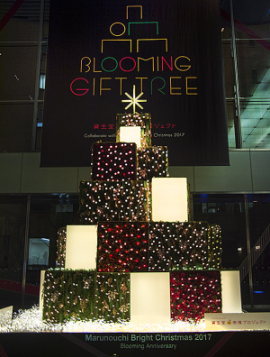 丸の内オアゾ「Blooming Gift Tree」