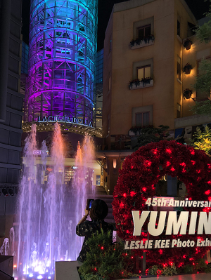Fountain Show ~ CINEMA & YUMING ~