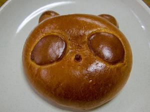アンデルセンの「パンダのクリームパン」