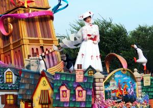 東京ディズニーランド ドリーミング・アップ !( Dreaming Up ! )