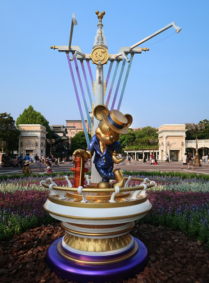 Tokyo Disney Resort Happiest Celebration