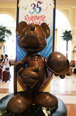 東京ディズニーランドホテル(Tokyo Disneyland Hotel)