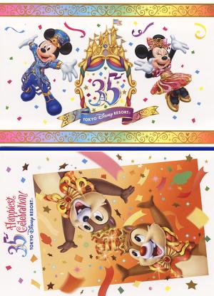 東京ディズニーランドホテル35周年記念ポストカード
