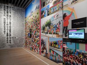 アートで何が出来るかではなく、アートで何をするかである 高橋雅子