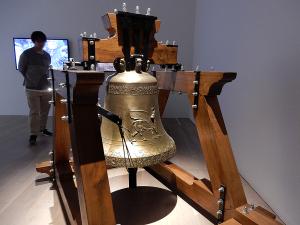 鐘(The Bell)Hiwa K