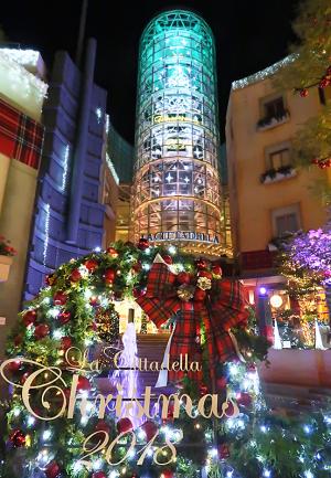 ラ チッタデッラのクリスマスイルミネーション