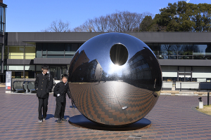 井上武吉「my sky hole 85-2 光と影」(1985)